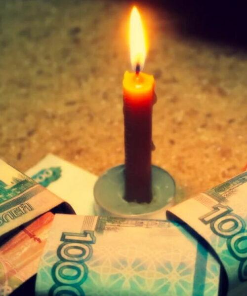 Открытие дорог, привлечение денег, удачи в бизнесе