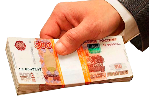 Ритуалы на привлечение денег, удачи, открытие дорог